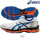 ◇ 12 FW ASICs ( asics ) GEL-KAYANO (gel Kaya-no-) 19 TJG681 mens