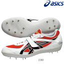 -ASICS ( asics ) javelic throw Javelin and high jump for タイガーパウ Japan arch TFP338 unisex