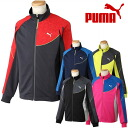 ★50% OFF 13SS PUMA( puma)  Training jersey jacket 902457 men's fs3gm