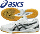 -ASICS ( asics ) table tennis shoe attack SP2 TPA328 unisex