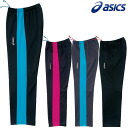 ★ 50% off 13S1 asics ( ASICs ) A77 series Jr... training pants junior XAJ80H fs3gm