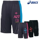 ★ 60% off 13S1 asics ( ASICs ) A77 series training shorts men's XAT80H
