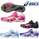 -13 SS ASICs ( asics ) ( tigon ) by TIGON Lazer Beam ( laserbeam ) Velcro (Velcro) type AN-1047 junior