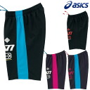 ★ 50% off 13S1 asics ( ASICs ) A77 series Jr... training shorts junior XAJ81H