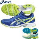 ◇ ( asics ) 13S2 ASICs racing shoes ゲルディーエスファンライン 3 TJL415 mens