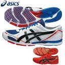 ◇ 13S2 ASICs ( asics ) Marathon shoes ソーティマジックライズ TMM448