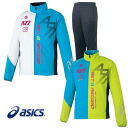 ★ ★ asics A77 series training Jorge down set mens XAT700-800 50% off.