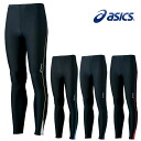 -Asics (ASICs ) long tights mens XXR820