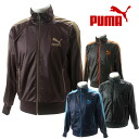 ★ ★ 50% off PUMA (PUMA) T7 track jacket mens 901880