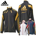 ☆ FW 13 adidas (adidas) Professional warmup Jorge jacket long sleeves AG902 mens fs3gm
