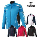 ★ 54% off hummel (Hummel) ジュニアウォームアップジャージ Jacket Junior HJT2047 fs3gm