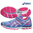 ◇13S4 asics( Asics) lady GT-2000 2, New York slim model TJG395 Lady's running shoes