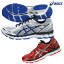 ★ all items during the extended! ★ 45% off!! 13S4 asics GT-2000 New York 2 super wide model TJG696 mens running shoes annexspfblike
