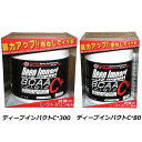 ☆The supplement which Ishikawa Liao chose! Deep impact C+80
