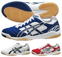 -ASICS ( asics ) table tennis shoe attack ex-Alpha-3 TPA325 unisex