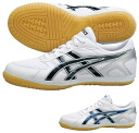 -ASICS ( asics ) table tennis shoe attack VU 2 TPA326 unisex