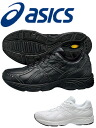 ◇4 12FW Asics (asics) running shoes road jog SL TJG126 is unisex