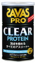 ★ Specials ★-SAVAS ( Sabbath ) the Bass Pro chraproteinhoey 100 (360 g) CJ1305