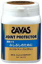 -25% Off for a limited time-Sabbath ( SAVAS ) Sabbath joint protector (500 grain) CJ1464