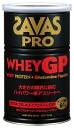 ★ Specials ★-SAVAS ( Sabbath ) the Bass Pro whey protein GP (360 g) CJ7345 annexspfblike