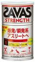 ★Special ★◇ ザバス (SAVAS) the bus strike length vanilla taste (360 g) CZ7315