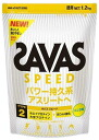 ◇The bus (SAVAS) the bus speed vanilla taste (1.2 kg) CZ7327