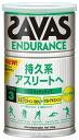 ★ time limited special sale ★-Sabbath ( SAVAS ) Sabbath endurance Vanilla flavor (360 g) CZ7335 annexspfblike
