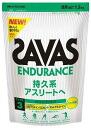 ◇The bus (SAVAS) ザバスエンデュランスバニラ taste (1.2 kg) CZ7337