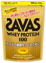 -25% Off for a limited time-Sabbath ( SAVAS ) Sabbath whey protein 100 banana flavor (1 kg) CZ7377
