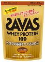 ★ Specials ★-Sabbath ( SAVAS ) Sabbath whey protein 100 chocolate flavor (1 kg) CZ7387 annexspfblike