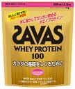 -25% Off for a limited time-Sabbath ( SAVAS ) Sabbath whey protein 100 strawberry flavor (2.5 kg) CZ7398