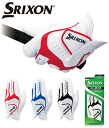 ◇SRIXON スリクソン GGG-S008 golf glove fs3gm