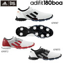★ all products special sale ★ adidas adidas adifit 180 boa ADI fits 180 BOA golf shoes fs04gm