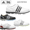 ☆360 360 adidas Adidas pure boa pure boa golf shoes