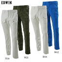 Edwin wear men's long pants KG559