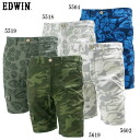 Edwin wear men's shorts KG5952