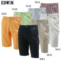 Edwin wear men's shorts KG5993