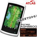★ period limited ★ YUPITERU ( Jupiter ) ATLAS Atlas GPS Golf Navy AGN5500 (W) white annexspfblike