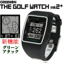 Green on THE GOLF WATCH the golf watch mk2+ (2 mark pluses) GPS golf navigator