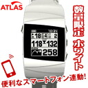 ★ all items during the extended! YUPITERU (Jupiter) ATLASPORT AGN WATCH2 Watch 2 wristwatch GPS Golf Navy limited edition white