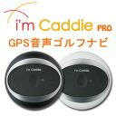 ◇im Caddie PRO (アイムキャディープロ) sound GPS navigator sound guidance range finder OT-601 fs3gm