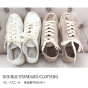 DOUBLE STANDRAD CLOTHING (doublestandardclosing) suede sneakers 14 SS ladies mail order coordination code clothes BOUTIQUEannie
