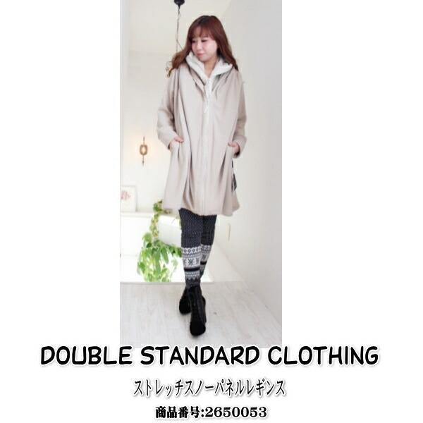 2650053,DOUBLE STANDARD CLOTHING,���֥륹��������ɥ��?����,����,���ȥ�å����Ρ��ѥͥ�쥮��,���ȥ�å��쥮��,���Ρ��ѥͥ�,�쥮��,�ѥ��,����,15AW