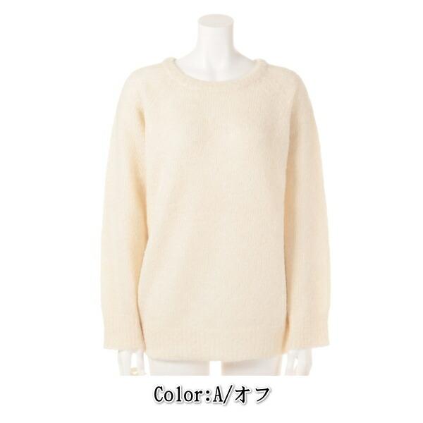 2909054,DOUBLE STANDARD CLOTHING,���֥륹��������ɥ��?����,����,MIGHELL����ѥ��˥å�,����ѥ��˥å�,�˥å�,�ȥåץ�,����,15AW