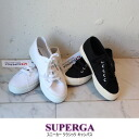 SUPERGA( Pelger) canvas sneakers