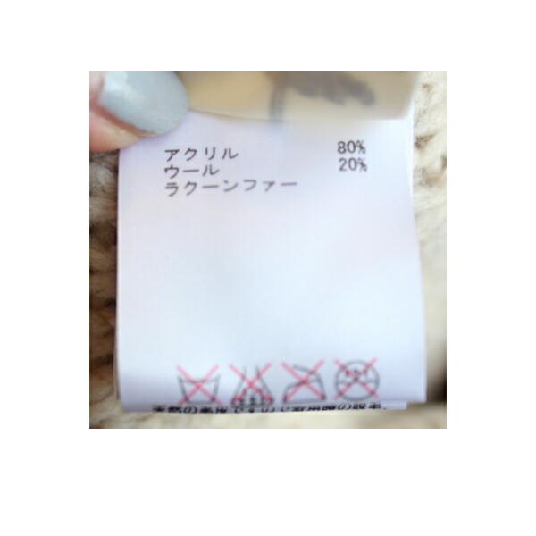 15385569,GRACE CONTINENTAL,���졼��������ͥ�,����,�饯����˥å�˹,�˥å�˹,˹��,��ʪ,����,15AW