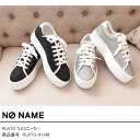 It is NO NAME( no name) PLATO lam sneakers 14SS until 23:59 on - 3/18 Tuesday at 3/15( soil) 0:00