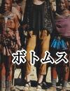GRACE CONTINENTAL���ܥȥॹ(���졼��������ͥ롡�ܥȥॹ)