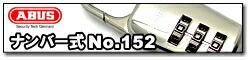 ABUS152