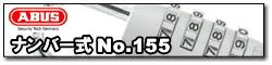 ABUS155